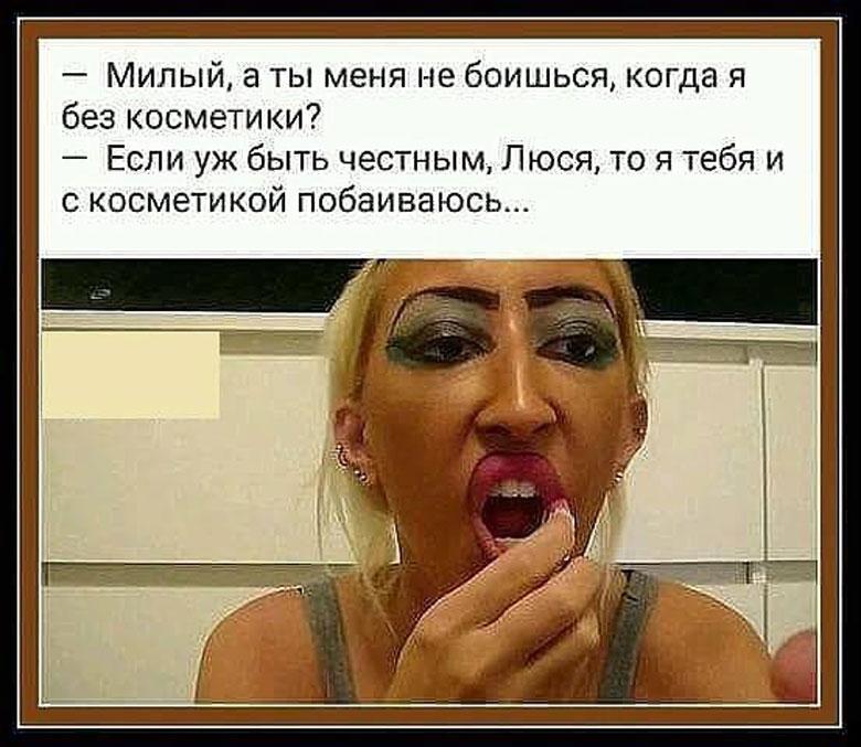 проститутки днипро