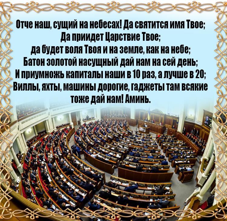 За один день громадянин виплатив 166 тисяч аліментів на Миколаївщині, - Мін'юст - Цензор.НЕТ 1454