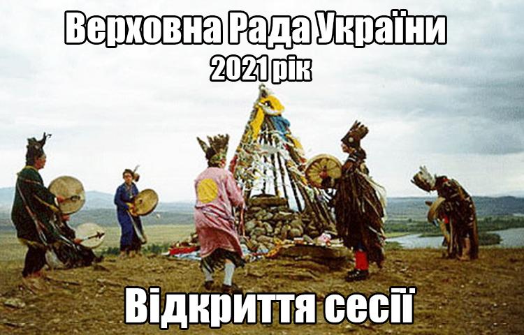 """Вивізне мито на брухт залишило в Україні за рік $1,6 млрд, що можна порівняти з очікуваною сумою траншу від МВФ, - президент """"Укрметалургпрому"""" Каленков - Цензор.НЕТ 6699"""