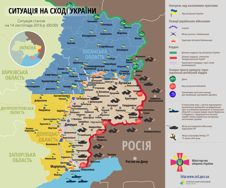 Оккупанты бьют поукраинским солдатам изтяжелой артиллерии
