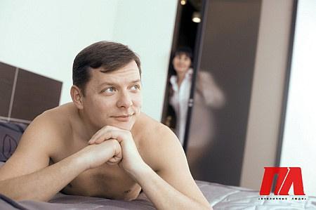 """Як Ляшко """"відмазувався"""" від гей-скандалу - фото 2"""