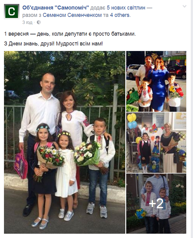 """Забудькувата Тимошенко та """"розіп'яті"""" освітяни: Як політики піарилися на Дні знань - фото 4"""
