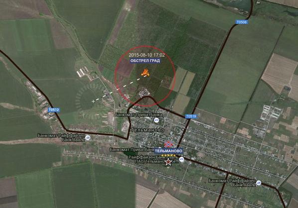 Старогнатівка - Новоласпа - Біла Кам'янка. Детальний розбір успішної операції - фото 18