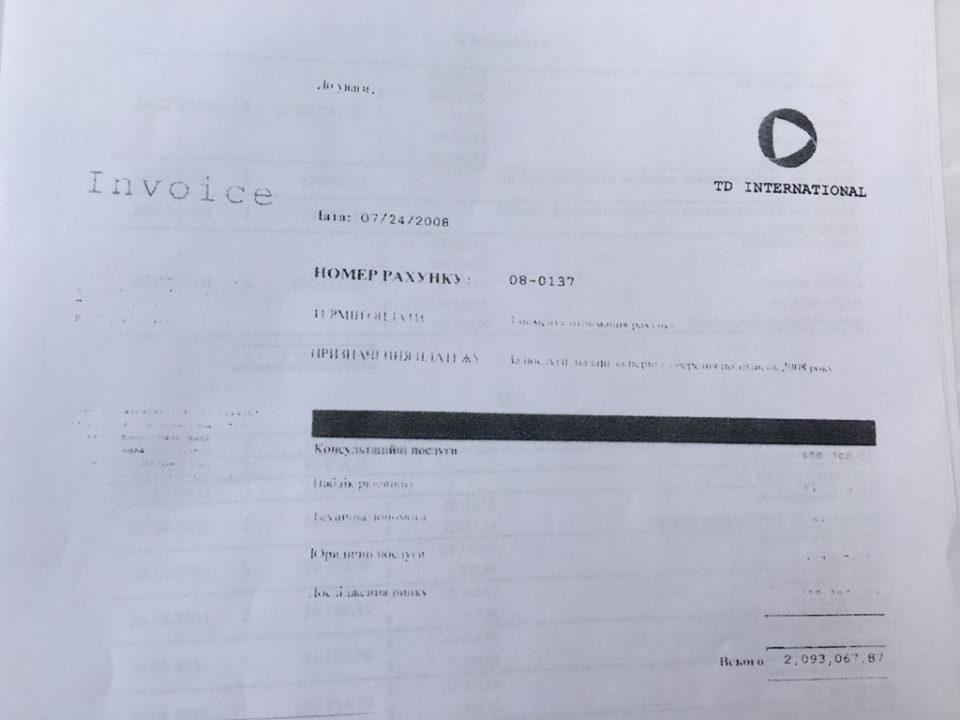 """Журналіст оприлюднив """"чорну бухгалтерію"""" Тимошенко - фото 3"""