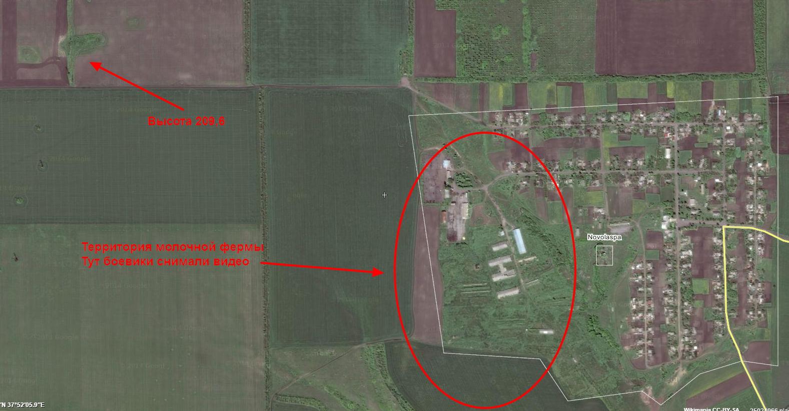 Старогнатівка - Новоласпа - Біла Кам'янка. Детальний розбір успішної операції - фото 3