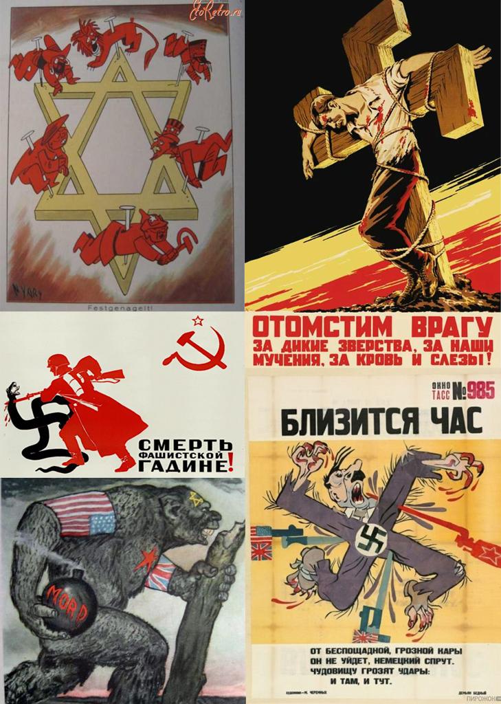 """Чому нам не можна відмовлятися від """"ополчєнія"""" та """"ДНР"""" - фото 2"""