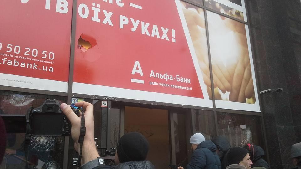 Друга річниця Майдану: В Києві вломилися в офіс Альфа-Банку - фото 1