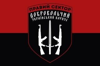 Старогнатівка - Новоласпа - Біла Кам'янка. Детальний розбір успішної операції - фото 10