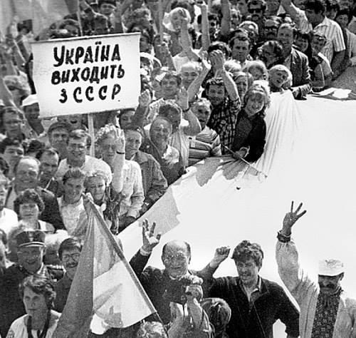 Рівно 25 років тому Україна зробила перший крок до незалежності - фото 2