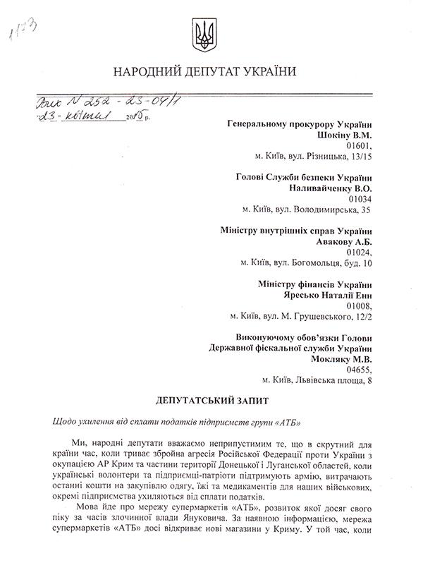 """Дилемма АТБ: """"национализировать нельзя оставить"""" - фото 1"""