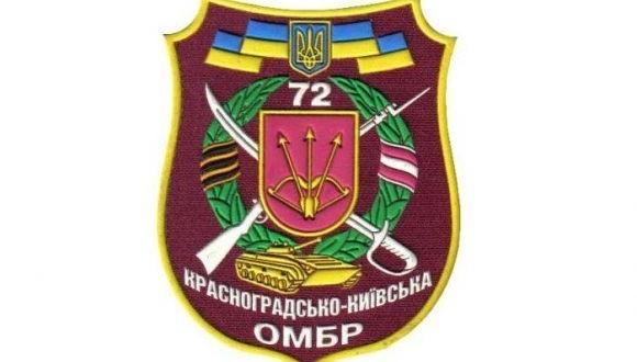 Старогнатівка - Новоласпа - Біла Кам'янка. Детальний розбір успішної операції - фото 8