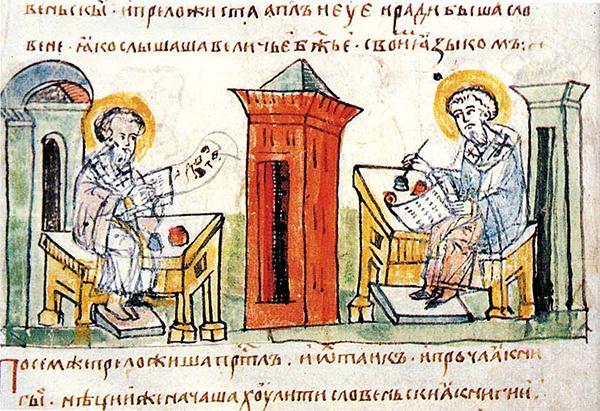 5 міфів про Кирила і Мефодія. Кирилицю створили не вони - фото 1