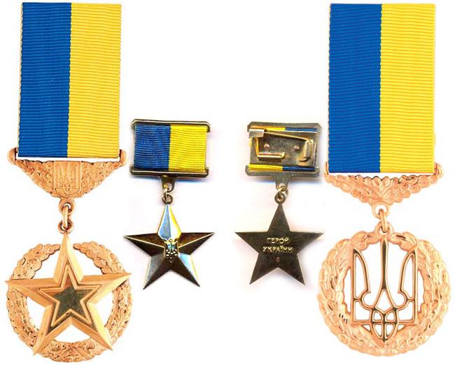 """Чому потрібно скасувати звання """"Герой України"""" - фото 1"""