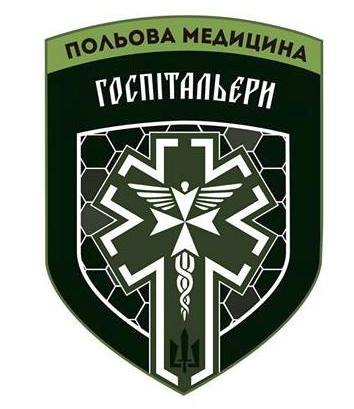 Старогнатівка - Новоласпа - Біла Кам'янка. Детальний розбір успішної операції - фото 11