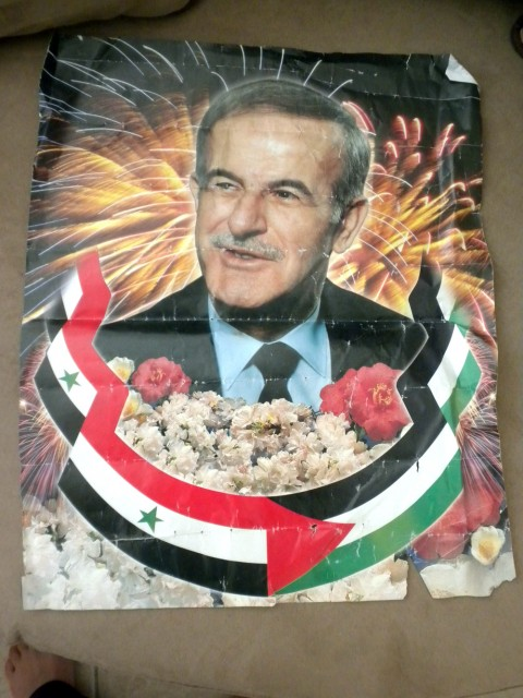 Чому Асад - це єврей на троні Російської імперії - фото 2