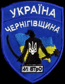 Старогнатівка - Новоласпа - Біла Кам'янка. Детальний розбір успішної операції - фото 9