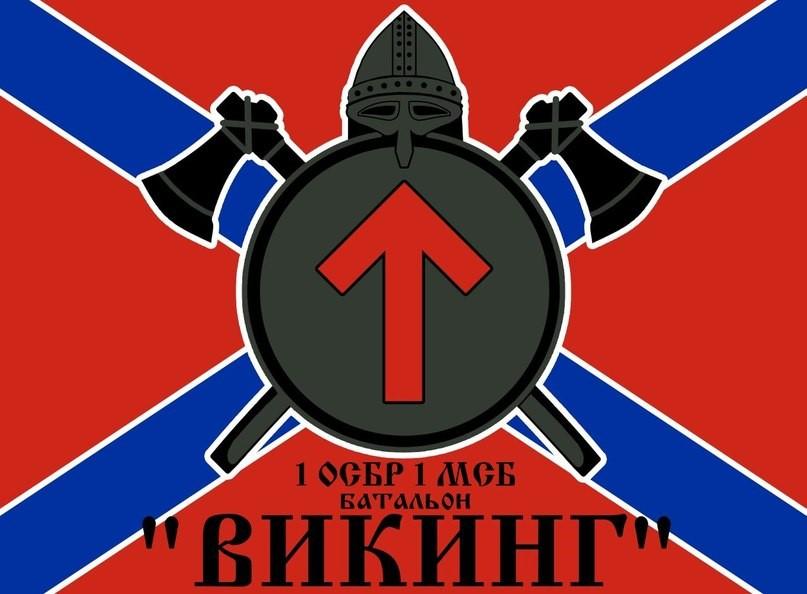 Старогнатівка - Новоласпа - Біла Кам'янка. Детальний розбір успішної операції - фото 4