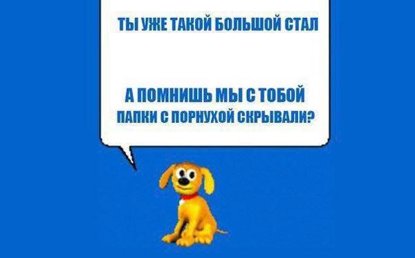 Анекдот про Надію Савченко та в кого в Україні зарплата 333 тисячі на місяць - фото 6