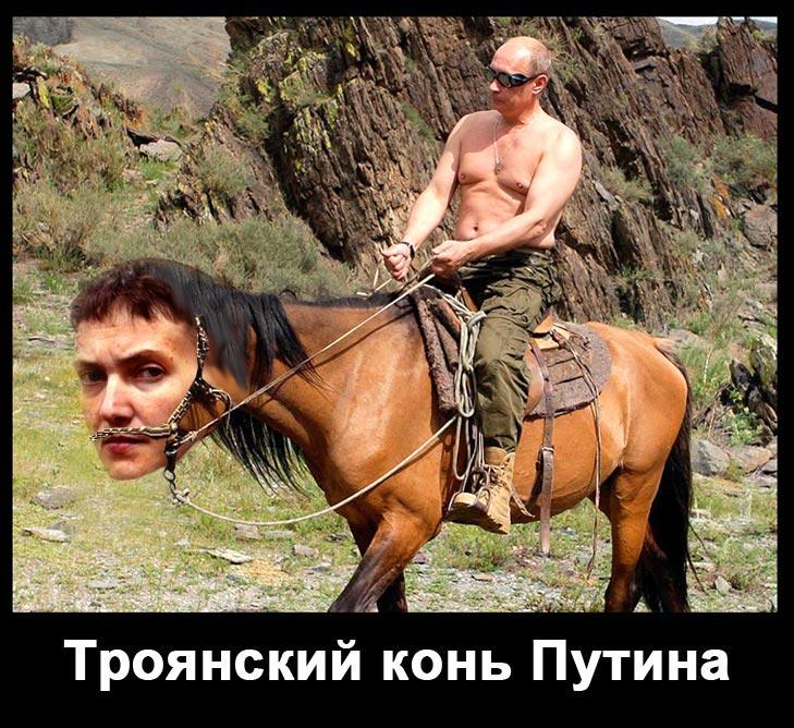 Як соцмережі реагували на бажання Надії Савченко вибачатись перед Донбасом (ФОТОЖАБИ) - фото 2