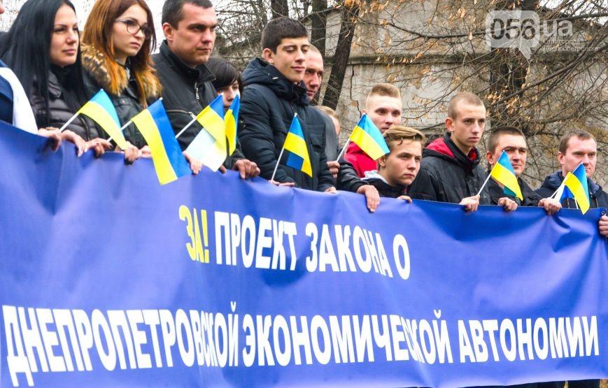 Медведчук почав творити Дніпропетровську народно-економічну республіку - фото 1