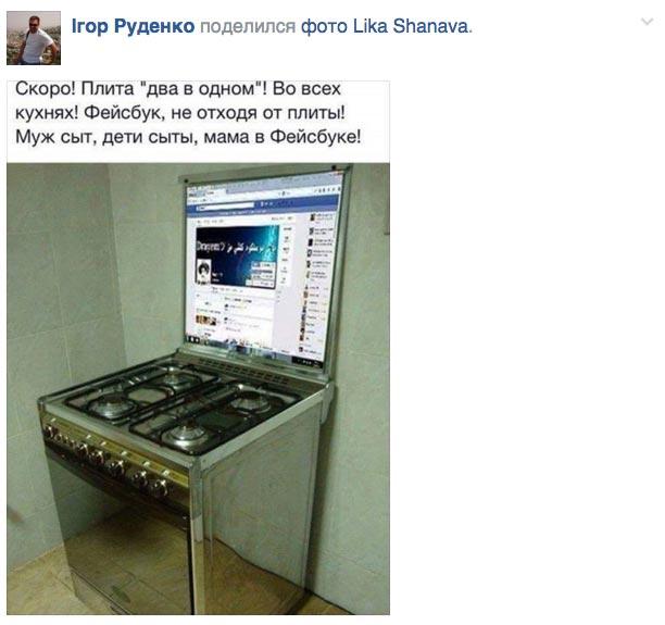 Про кредит Януковича та чому в Києві ніхто не посміхається - фото 13