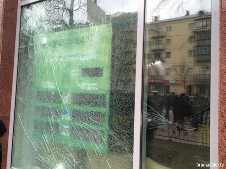 Друга річниця Майдану: Як кидали каміння в вікна російських банків та офісу Ахметова - фото 3