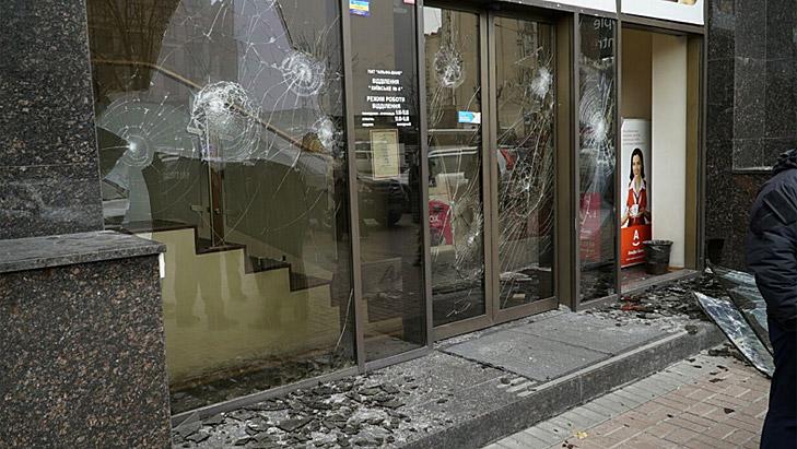 Друга річниця Майдану: Як кидали каміння в вікна російських банків та офісу Ахметова - фото 4
