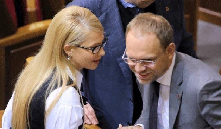 Як соцмережі сприйняли новий імідж Юлії Тимошенко - фото 4