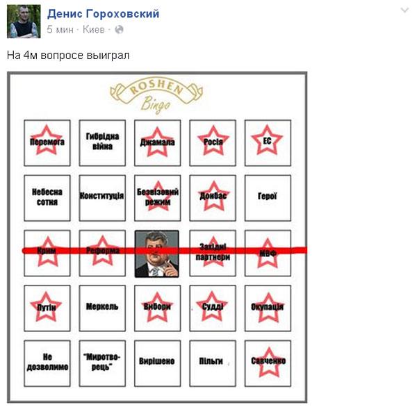 Генпрокуратура Юрського періоду та як Аваков замаскує поліцейських під шаурму - фото 2