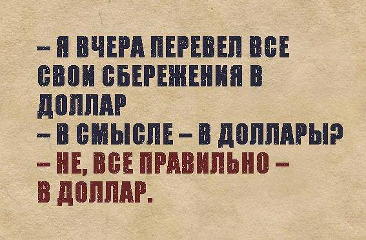 Чому не декомунізовали Полторака та найкращий банкір світу Гонтарєва у Давосі - фото 7