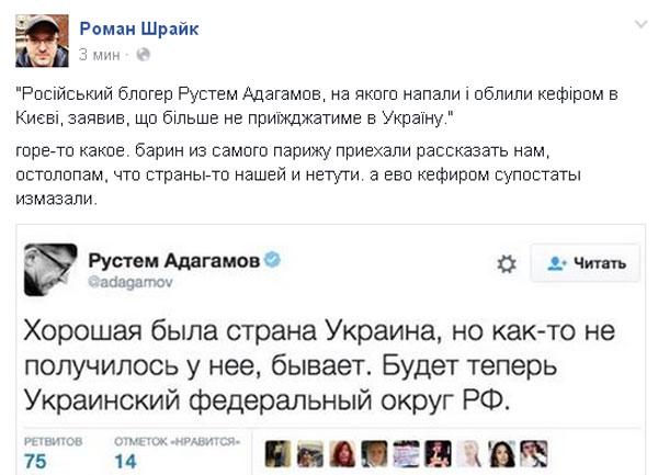 Що буде, коли Садовий перестане бути мером Львова та сюрприз від АвтоЗАЗу - фото 11