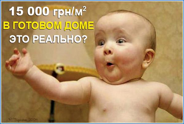 15000 ГРН/М - за  нову квартиру в Києві в готовому будинку? ЦЕ РЕАЛЬНО! - фото 1
