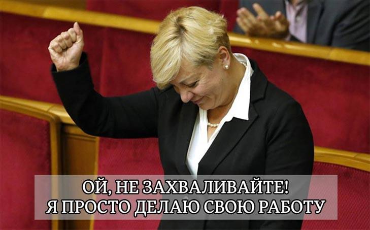 Чому не декомунізовали Полторака та найкращий банкір світу Гонтарєва у Давосі - фото 8