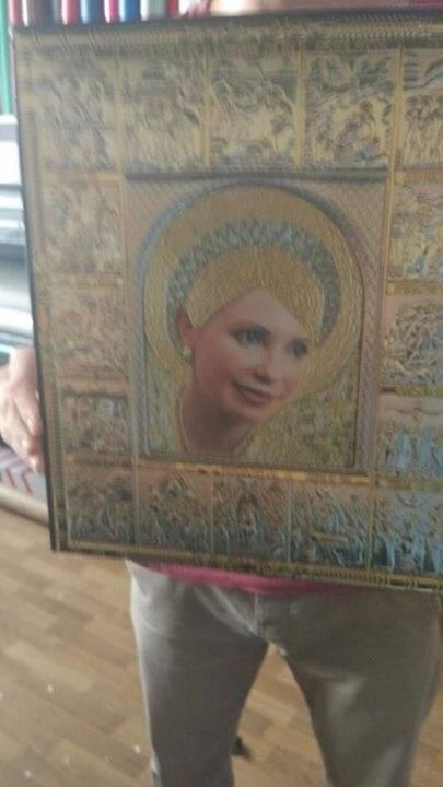 Як під час хресної ходи несуть ікону Тимошенко - фото 2