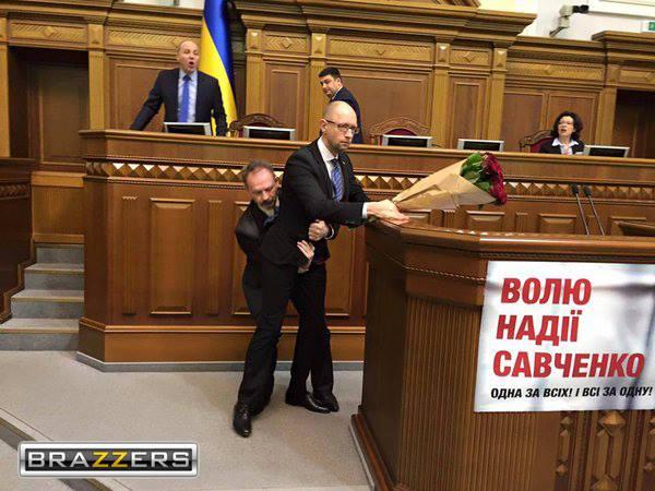 Як Яценюка в Раді схопили за причинне місце (ФОТО) - фото 1