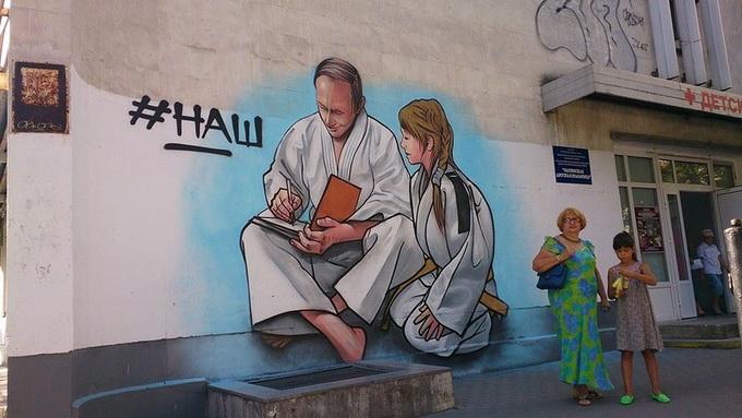 """До приїзду Путіна в Криму розмалювали стіни потворними портретами """"царя""""  - фото 4"""