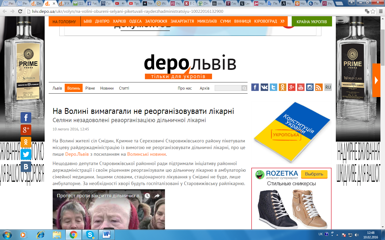 Повстанці-хуїсти: 25 вражаючих ляпів від depo_ua і не тільки - фото 6