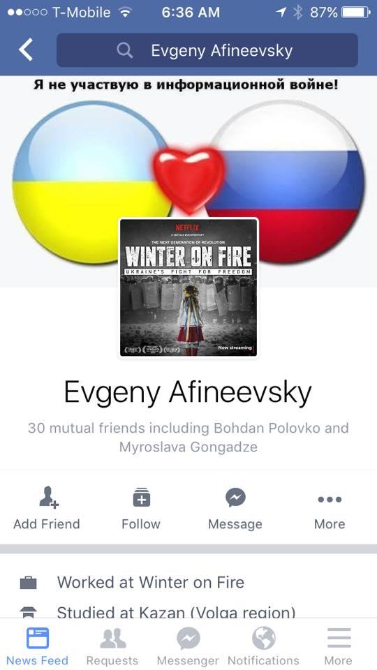 """Аватарку режисера про Майдан, номінованого на """"Оскар"""", прикрасив триколор - фото 1"""