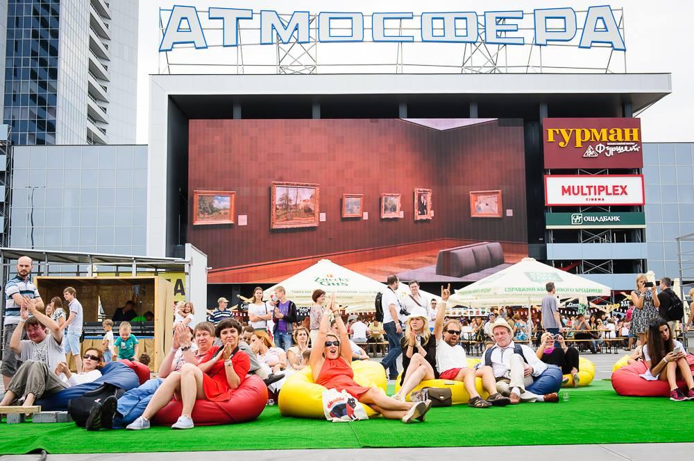 """10 причин відвідати фестиваль """"Атмосфера мандрів"""" - фото 1"""