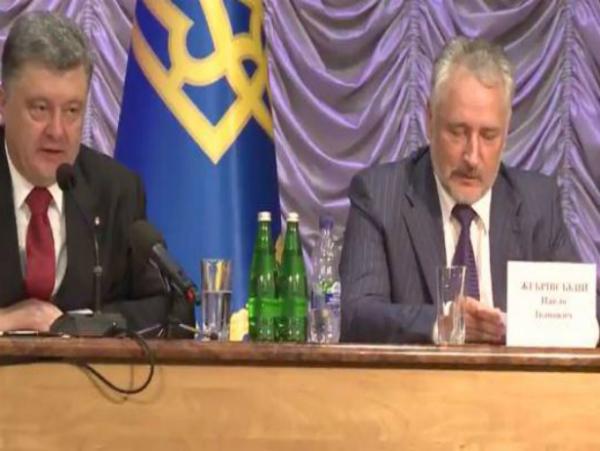 Порошенко представив нового Донецького губернатора (ФОТО) - фото 1