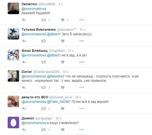 Тільки в перед: На Росії кандидатка в Думу розповіла про свої сексуальні вподобання - фото 1