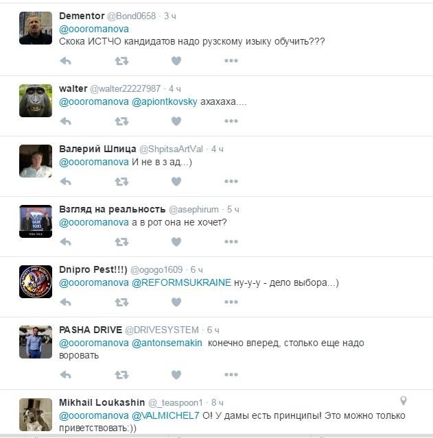 Тільки в перед: На Росії кандидатка в Думу розповіла про свої сексуальні вподобання - фото 2