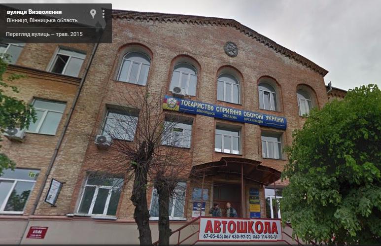"""Ще одна будівля в центрі Вінниці """"скинула з себе """" серп і молот  - фото 1"""