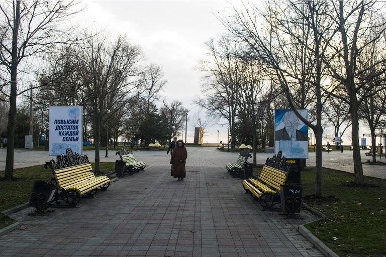 Бердянськ, якого не побачать туристи - фото 4