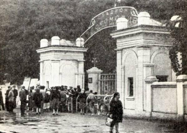 Чим заманювали туристів у Вінницю півстоліття тому  - фото 2