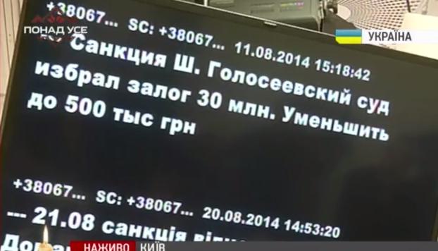 Шокін впіймав в Апеляційному судді столиці рекордного суддю-хабарника (ФОТО) - фото 3