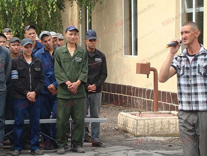У бердянській в'язниці відзначили День Незалежності України  - фото 1