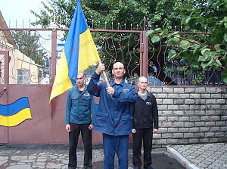 У бердянській в'язниці відзначили День Незалежності України  - фото 2