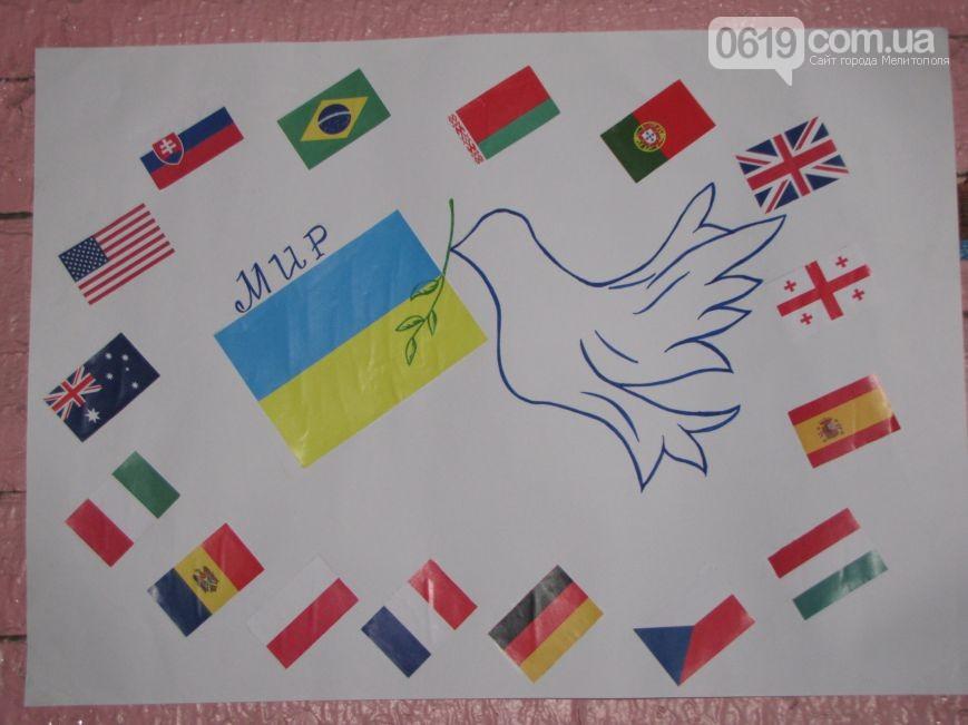 У Мелітополі відзначили День Миру (ФОТО, ВІДЕО) - фото 1