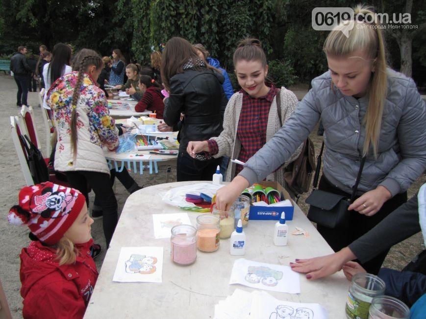 У Мелітополі відзначили День Миру (ФОТО, ВІДЕО) - фото 4